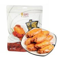 XF Marinated Spicy Chicken Wing