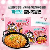 Samyang Hot Chicken Ramen Carbo Flavor 130g