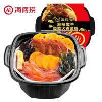 HDL Self-Heating Hotpot - Spicy Beef