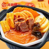 HDL Self-Heating Hotpot - Tomato Beef
