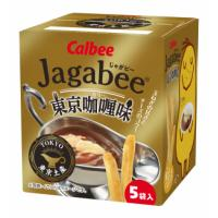 【LIMITED EDITION】Calbee Curry Potato Chips