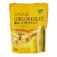 Hori Sweetcorn Chocolate