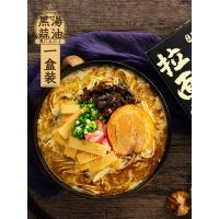 RAMEN TALK Black Garlic Tonkotsu Ramen